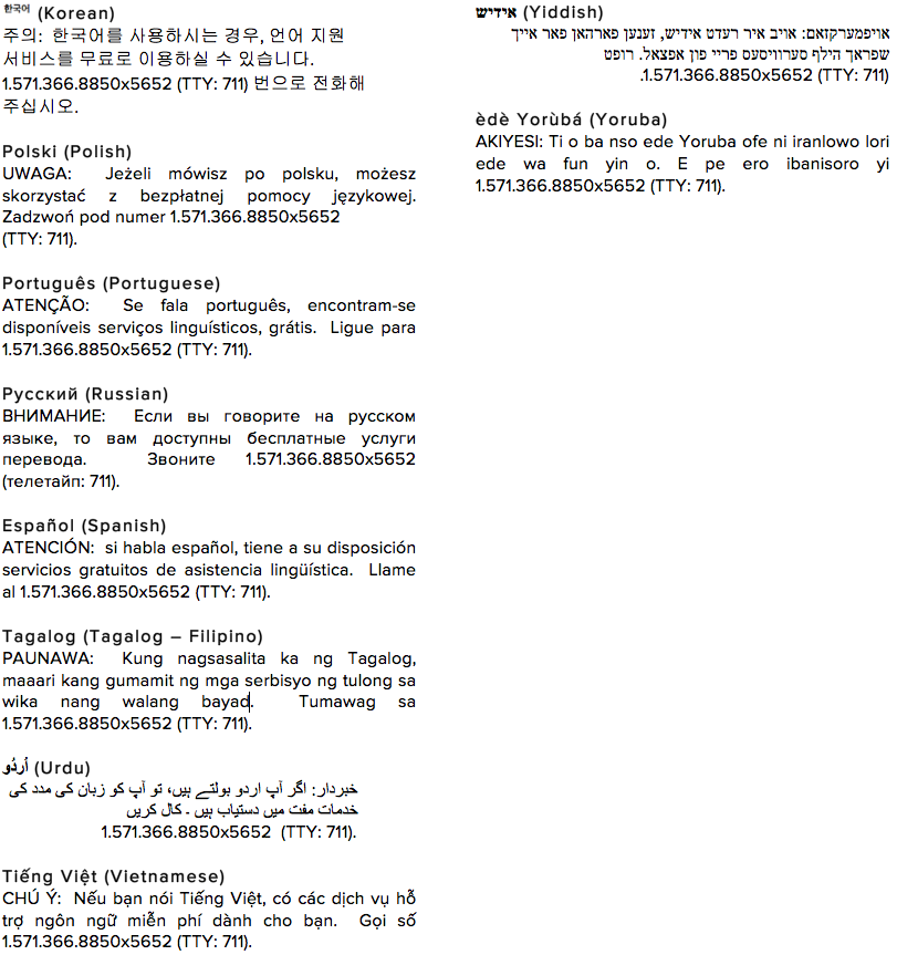 Nondiscrimination Languages Page 2
